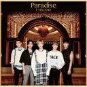 FTISLAND エフティアイランド / Paradise 【初回限定盤B】(CD+DVD) 【CD Maxi】