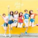 乃木坂46 / 逃げ水 【初回仕様限定盤 TYPE-B】 【CD Maxi】