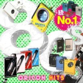 【送料無料】 続 ナンバーワン80s ORICONヒッツ 【CD】