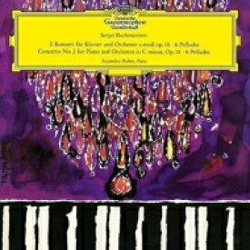 Rachmaninov ラフマニノフ / ピアノ協奏曲第2番、他:スヴィヤトスラフ・リヒテル(ピアノ)、ヴィスウォツキ指揮&ワルシャワ国立フィルハーモニー管弦楽団 (アナログレコード / Deutsche Grammophon) 【LP】