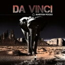 【送料無料】 Da Vinci / Ambition Rocks 【CD】