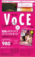 VOCE 2017年 9月号 +ヴェレダバスミルク & 神戸装具製作所 救足マシュマロパッド特別セット / 講談社 【ムック】
