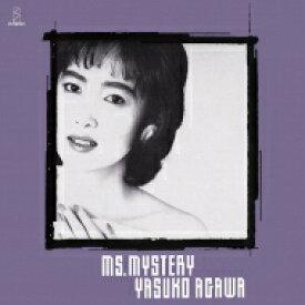 阿川泰子 アガワヤスコ / Ms.mystery (Uhqcd) 【Hi Quality CD】