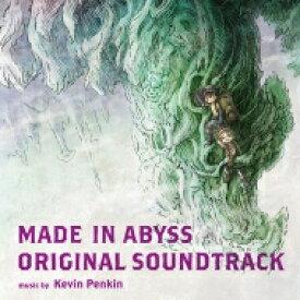 【送料無料】 TVアニメ「メイドインアビス」オリジナルサウンドトラック 【CD】
