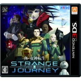 【送料無料】 ニンテンドー3DSソフト / 真・女神転生 DEEP STRANGE JOURNEY 【GAME】