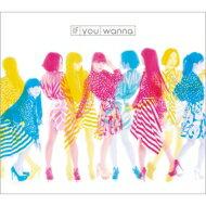 Perfume / If you wanna 【完全生産限定盤】 【CD Maxi】