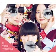 Perfume / If you wanna 【初回限定盤】 【CD Maxi】