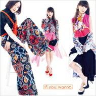 Perfume / If you wanna 【CD Maxi】