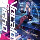 まらしぃ (marasy) / Vocalo Piano 【CD】