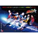 【送料無料】 宇宙戦隊キュウレンジャー キャラクターブック〜12 Twinkle Stars 【ムック】
