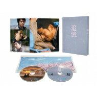 【送料無料】 追憶 Blu-ray 豪華版(Blu-ray2枚組) 【BLU-RAY DISC】