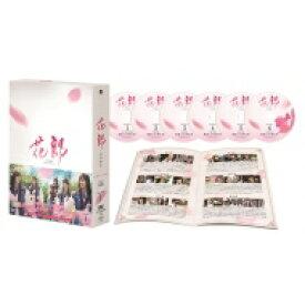 【送料無料】 花郎<ファラン>DVD-BOX1 【DVD】