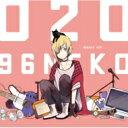 【送料無料】 96猫 / O2O 【初回限定盤】(2CD+ラバーストラップ) 【CD】