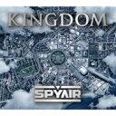 【送料無料】 SPYAIR スパイエアー / KINGDOM 【初回生産限定盤B】(2CD) 【CD】