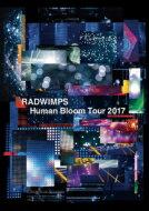 【送料無料】 RADWIMPS ラッドウィンプス / RADWIMPS LIVE Blu-ray 「Human Bloom Tour 2017」 【通常盤】(Blu-ray) 【BLU-RAY DISC】