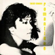 大貫妙子 オオヌキタエコ / ROMANTIQUE 【完全生産限定盤】(アナログレコード) 【LP】
