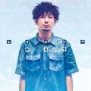 【送料無料】 RAY (J-Reggae) / レイシング 【CD】