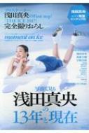 moment on ice vol.2 ぴあムック / ぴあ ピアカブシキガイシャ 【ムック】