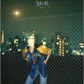 【送料無料】 石川セリ / 気まぐれ (+3) 【SHM-CD】