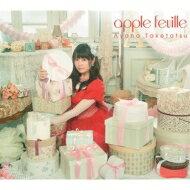 【送料無料】 竹達彩奈 タケタツアヤナ / apple feuille 【CD+Blu-ray盤】 【CD】