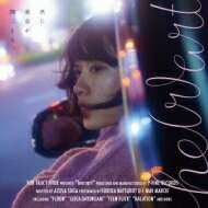 For Tracy Hyde / he(r)art 【CD】