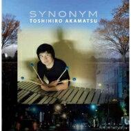 【送料無料】 赤松敏弘 / Synonym 【CD】