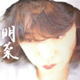 【送料無料】 中森明菜 ナカモリアキナ / 明菜 【初回限定盤】(カレンダー付き) 【CD】