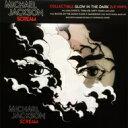 Michael Jackson マイケルジャクソン / Scream (Glow In The Dark Vinyl) (暗闇で光る蛍光仕様 / 2枚組アナログ...