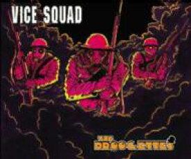 Vice Squad / Droogettes / Split 輸入盤 【CD】