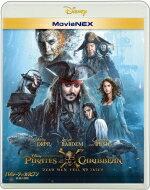 パイレーツ・オブ・カリビアン/最後の海賊 MovieNEX [ブルーレイ+DVD] 【BLU-RAY DISC】