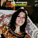 Lee Morgan リーモーガン / Caramba! 【SHM-CD】