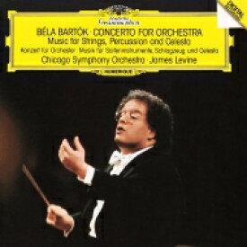 Bartok バルトーク / 管弦楽のための協奏曲、『弦楽器、打楽器とチェレスタのための音楽』 ジェイムズ・レヴァイン&シカゴ交響楽団 【SHM-CD】