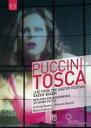 Puccini プッチーニ / 『トスカ』全曲 ヒンメルマン演出、サイモン・ラトル&ベルリン・フィル、オポライス、M.アルバレス、ヴラトーニャ、他(2017 ス...