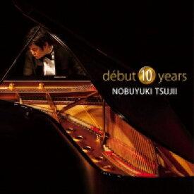 【送料無料】 辻井伸行 ツジイノブユキ / debut 10 years (2CD) 【CD】