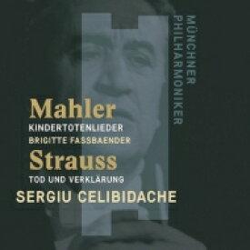 【送料無料】 Strauss, R. シュトラウス / R.シュトラウス:死と浄化、マーラー:亡き子をしのぶ歌 セルジウ・チェリビダッケ&ミュンヘン・フィル、ブリギッテ・ファスベンダー 輸入盤 【CD】