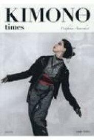【送料無料】 KIMONO Times / Akira Times 【本】
