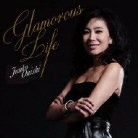 【送料無料】 大西順子 オオニシジュンコ / Glamorous Life 【CD】