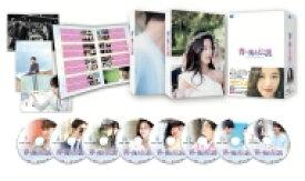 【送料無料】 青い海の伝説<日本編集版> DVD-BOX2 【DVD】