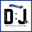別冊ジャニーズJr. 「D; J+.」 / ホーム社 【ムック】