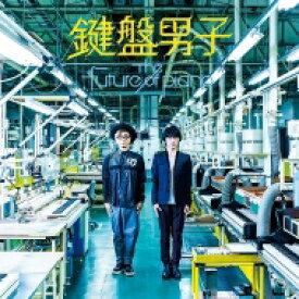 【送料無料】 鍵盤男子 / 鍵盤男子 : The future of piano 【CD】