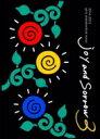 Joy And Sorrow 3 【DVD】
