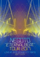 "ねごと / ""ETERNALBEAT"" TOUR 2017 【DVD】"