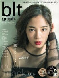 blt graph.(ビー・エル・ティーグラフ) Vol.24 / B.L.T.編集部 (東京ニュース通信社) 【ムック】