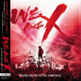 【送料無料】 X JAPAN / 「WE ARE X」 オリジナル・サウンドトラック 【5, 000枚完全生産限定】 (日本盤 / カラーヴァイナル / 2枚組アナログレコード) 【LP】