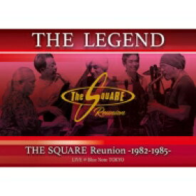 【送料無料】 Square Reunion / Legend / The Square Reunion: 1982-1985 Live @Blue Note Tokyo 【DVD2枚組】 【DVD】