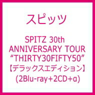 """【送料無料】 スピッツ / SPITZ 30th ANNIVERSARY TOUR """"THIRTY30FIFTY50""""【デラックスエディション -完全数量限定生産盤-】(2Blu-ray+2CD+α) 【BLU-RAY DISC】"""