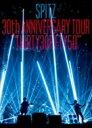 """【送料無料】 スピッツ / SPITZ 30th ANNIVERSARY TOUR """"THIRTY30FIFTY50""""【デラックスエディション -完全数量限定生..."""
