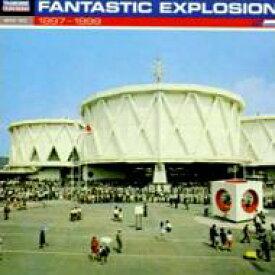 FANTASTIC EXPLOSION / トランソニック・アーカイブス-ファンタスティック・エクスプロージョン1997-1999- 【CD】