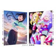 【送料無料】 ラブライブ!サンシャイン!! 2nd Season 6 【特装限定版】 【BLU-RAY DISC】