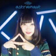 Alloy / astr∞naut 【CD Maxi】